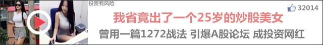 //d5.sina.com.cn/pfpghc2/201707/19/5ad89ad2b6134b9eb54ccbbb0c1735d2.jpg