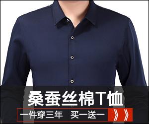 //d5.sina.com.cn/pfpghc2/201708/29/5772686dc9274095a7f2e24b74beda55.jpg