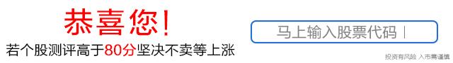 //d5.sina.com.cn/pfpghc2/201709/06/40b16ae29af64721a1f69f0a700d24f9.jpg