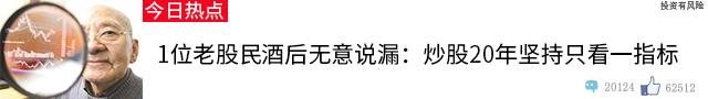 //d5.sina.com.cn/pfpghc2/201711/08/e8baf81d1c40406e8efc134190f01674.jpg